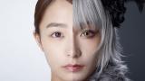 宇垣美里のメイク比較写真
