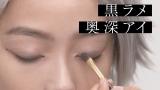 KATE「THE COSPLAY MAKEUP」コスプレメイクブックでKATE ハロウィン オリジナルコスプレ披露した宇垣美里