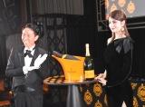 シャンパンブランドのヴーヴ・クリコのハロウィンイベント『Yelloween』のオープニングセレモニーに参加した(左から)福田充徳、 (C)ORICON NewS inc.