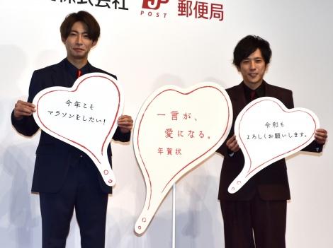 『年賀状 新CM発表会』に参加した(左から)相葉雅紀、二宮和也 (C)ORICON NewS inc.