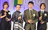 『東京ドラマアウォード2019』授賞式に出席した(左から)黒木華、清原果耶、菅田将暉、横浜流星 (C)ORICON NewS inc.