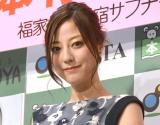 杉本有美、7月に離婚していた