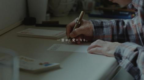 年賀状新TVCMより