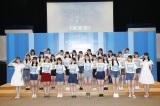 STU48第2期生オーディション合格者