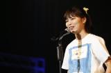 ファン投票1位で選出された小島愛子さん(21)(C)STU