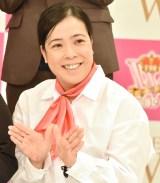 日本テレビ系『女芸人No.1決定戦 THE W』のファイナリスト決定記者会見に出席したそのこ (C)ORICON NewS inc.