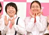 日本テレビ系『女芸人No.1決定戦 THE W』のファイナリスト決定記者会見に出席したはなしょー (C)ORICON NewS inc.