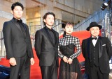 『第32回東京国際映画祭』レッドカーペットに登場した(左から)松岡茉優、鈴木亮平、佐藤健、白石和彌監督 (C)ORICON NewS inc.
