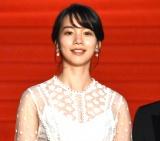 『第32回東京国際映画祭』レッドカーペットに出席したのん (C)ORICON NewS inc.