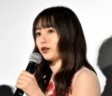 リハーサルの苦労話を明かした桜井日奈子=映画『殺さない彼と死なない彼女』の舞台あいさつ (C)ORICON NewS inc.