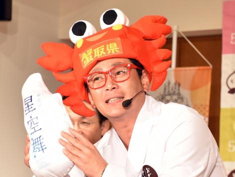 税金は「国民の義務として絶対払わないと」と語ったココリコ・遠藤章造=『とっとり・おかやま新橋館』5周年記念PRイベント (C)ORICON NewS inc.