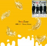 Sexy Zoneのシングル「麒麟の子/Honey Honey」で17作連続シングル1位