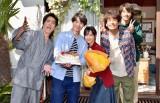 『4分間のマリーゴールド』で菜々緒の誕生日をサプライズでお祝い (C)TBS