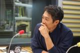 ニッポン放送『KEN RADIO』で自身初のパーソナリティーに挑戦する反町隆史(C)ニッポン放送