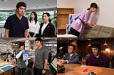 10月スタートの阿部寛主演『まだ結婚できない男』の追加キャストが決定 (C)カンテレ