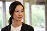 10月スタートの阿部寛主演『まだ結婚できない男』に出演する吉田羊 (C)カンテレ