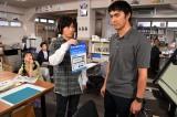 10月スタートの阿部寛主演『まだ結婚できない男』に出演する塚本高史 (C)カンテレ