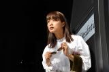 10月スタートの阿部寛主演『まだ結婚できない男』に出演する深川麻衣 (C)カンテレ