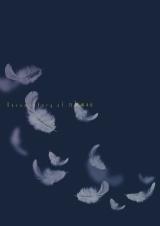 Blu-ray/DVD『いつのまにか、ここにいる Documentary of 乃木坂46』コンプリートBOX外箱(C)2019「DOCUMENTARY of 乃木坂46」製作委員会
