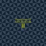 Amazon限定 ミニハンカチ2枚セット(C)2019「DOCUMENTARY of 乃木坂46」製作委員会