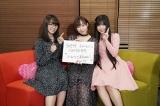 SKE48の26thシングルで初センターを務める須田亜香里(中央)と初選抜の高畑結希(左)、北川愛乃(C)2019 Zest,Inc
