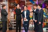 11月5日深夜放送のバラエティー番組『ウチのガヤがすみません!』(C)日本テレビ