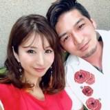 (左から)中村江莉香、熊田勇太(写真は今年7月の交際報告のブログより)