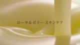 出演は国木田彩良、楽曲は坂本龍一が担当。山田養蜂場「アピセラピーコスメティクス 」テレビCM「自然の力」篇。11月14日より放映開始&公式Webで公開