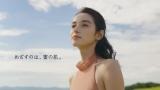「山田養蜂場 アピセラピーコスメティクス」のブランドムービーに出演する国木田彩良