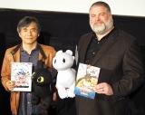 映画『ヒックとドラゴン』舞台あいさつを行った(左から)中島かずき氏、ディーン・デュボア監督 (C)ORICON NewS inc.