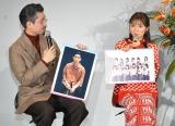 『スカパー!メディアラウンドテーブル2019・秋』に登壇した(左から)ハマ・オカモト、松岡茉優 (C)ORICON NewS inc.