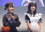 映画『屍人荘の殺人』ハロウィンイベントに出席した(左から)大関れいか、福本莉子 (C)ORICON NewS inc.