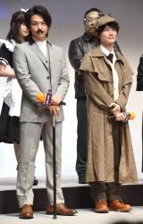 映画『屍人荘の殺人』ハロウィンイベントに出席した(左から)中村倫也、神木隆之介 (C)ORICON NewS inc.