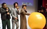 映画『屍人荘の殺人』ハロウィンイベントに出席した(左から)塚地武雅、中村倫也、神木隆之介 (C)ORICON NewS inc.