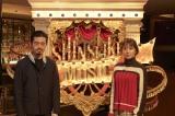 『新世紀ミュージック』MCのハマ・オカモト&松岡茉優