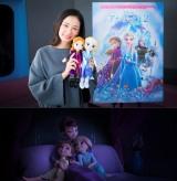 『アナと雪の女王2』で洋画アニメの吹替声優に初挑戦した吉田羊(C)2019 Disney. All Rights Reserved.