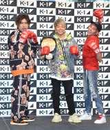 『K-1 WORLD GP 2019 JAPAN』横浜大会PRイベントに出席した(左から)りんたろー。、武尊、兼近大樹 (C)ORICON NewS inc.
