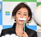 ファミリーマート『カフェラテ「ふわふわ泡」』のお披露目イベントに出席した木村多江 (C)ORICON NewS inc.