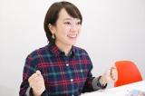 プロデューサーの工藤里紗氏(制作局 CP制作チーム)(C)テレビ東京