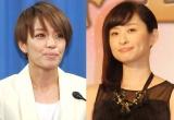(左から)今井絵理子氏、島袋寛子(C)ORICON NewS inc.