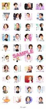 『ドクターX〜外科医・大門未知子〜』LINEカスタムスタンプ(サンプル画像)
