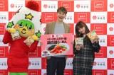 『幸楽苑×おやつカンパニーコラボ商品プレス発表会』に夫婦で登場した(左から)ホシオくん、JOY、わたなべ麻衣