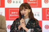 『幸楽苑×おやつカンパニーコラボ商品プレス発表会』登場したわたなべ麻衣
