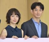 TBS新春ドラマ特別企画『あしたの家族』制作発表会に登壇した(左から)宮崎あおい、瑛太 (C)ORICON NewS inc.