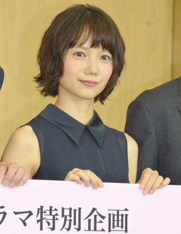 TBS新春ドラマ特別企画『あしたの家族』制作発表会に登壇した宮崎あおい(C)ORICON NewS inc.