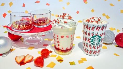 """クリスマスパーティがスタートする""""乾杯の瞬間""""をイメージした『メリーストロベリー ケーキ フラペチーノ』と『メリーストロベリー ケーキ ミルク』 (C)oricon ME inc."""