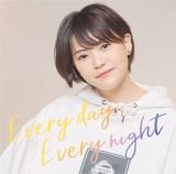 三阪咲 EP『Every day, Every night』(12月4日発売) ジャケット