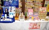 『日経トレンディ』が選ぶ『2019年ヒット商品ベスト30』より第25位、26位、27位 (C)ORICON NewS inc.