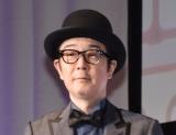 『2019 59th ACC TOKYO CREATIVITY AWARDS』の贈賞式に出席したリリー・フランキー (C)ORICON NewS inc.