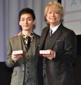 『2019 59th ACC TOKYO CREATIVITY AWARDS』の贈賞式に出席した(左から)草なぎ剛、香取慎吾 (C)ORICON NewS inc.